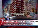 """""""АНТИДОТ"""" с водещ ЮЛИЯ АЛ-ХАКИМ (17.06.2021)"""