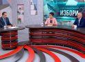 ПРЕДИЗБОРНО СТУДИО с водещ Николай Грозданов (5.3.2021)