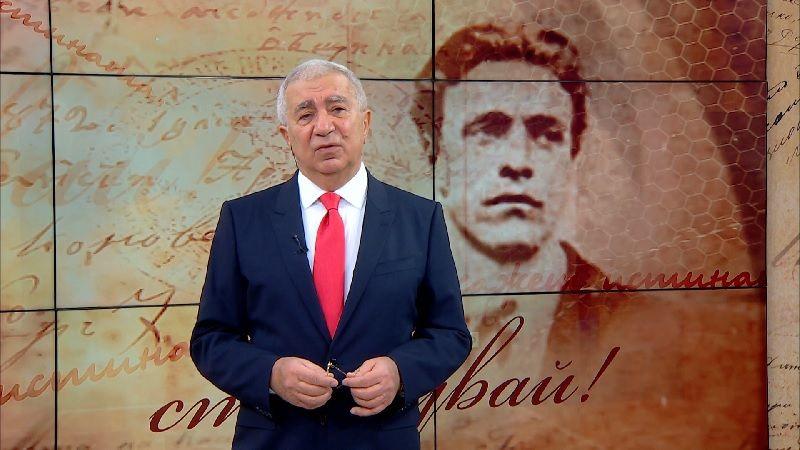 """""""Не се страхувай"""" с Васил Василев (8.2.2021), първа част"""