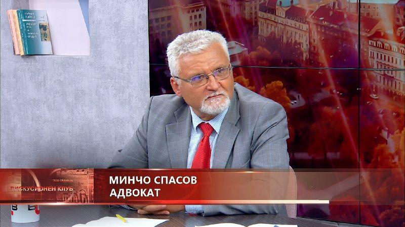 """ДИСКУСИОНЕН КЛУБ""  с водещ ВЕЛИЗАР ЕНЧЕВ (4.6.2021)"