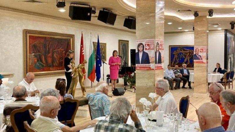 Корнелия Нинова: Хората на изкуството и на културата са съвременните будители на България