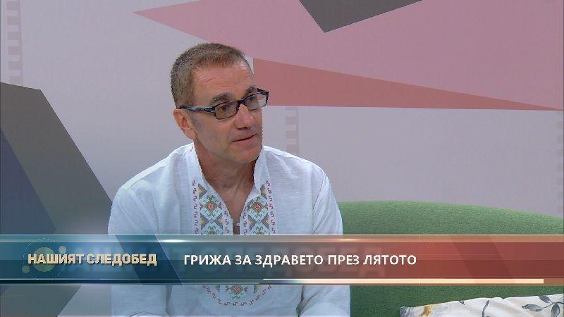 """Нашият следобед"" с БСТВ (21.07.2021), гост: д-р Йонко Мермерски"