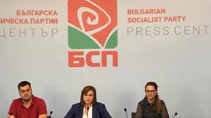 Нинова: Националният съвет дава мандат за 5 приоритета за преговори /ВИДЕО/
