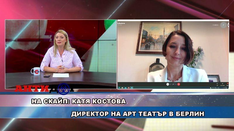 """""""АНТИДОТ"""" с водещ ЮЛИЯ АЛ-ХАКИМ (10.06.2021)"""