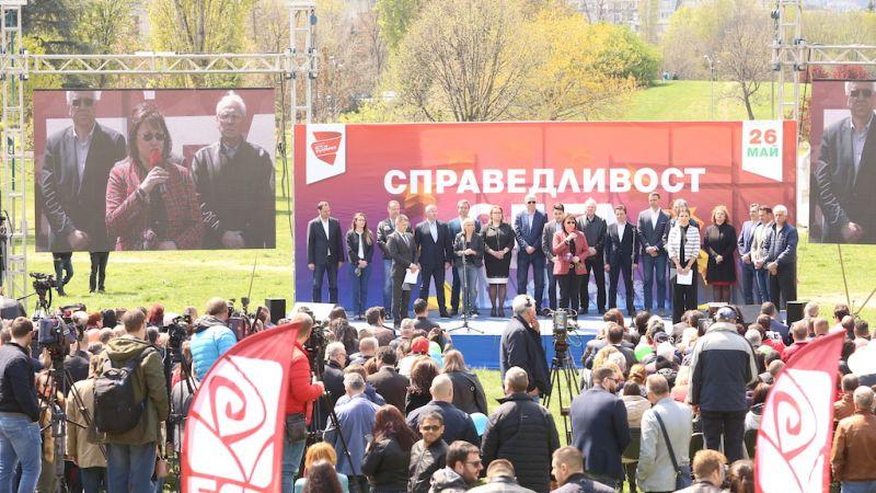 Гледайте представянето на листата на БСП за България (ЗАПИС)