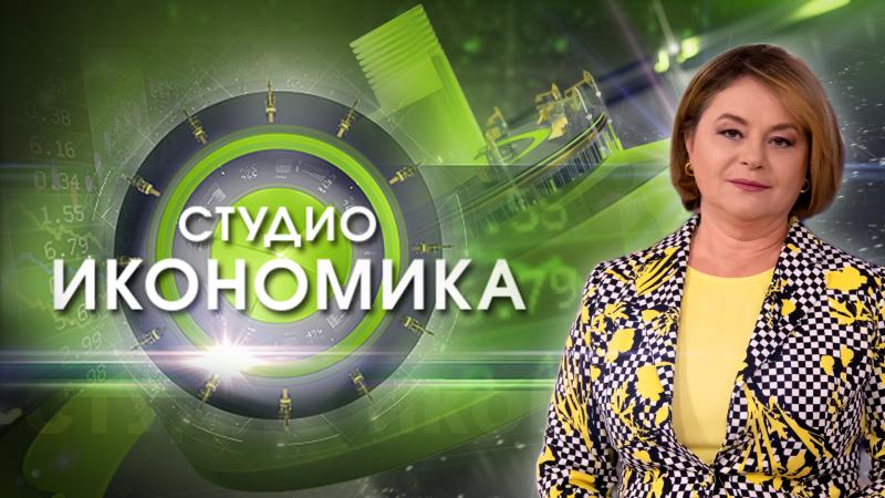 """""""СТУДИО ИКОНОМИКА"""" с водещ НОРА СТОИЧКОВА (12.08.2021)"""