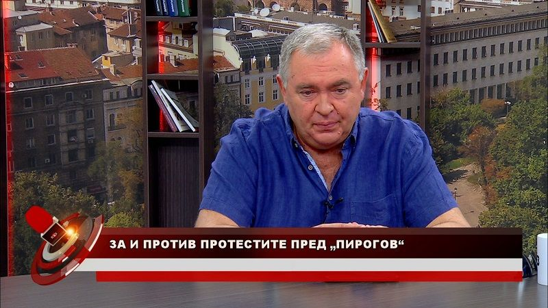 """""""Актуално от деня"""" с водещ Нора Стоичкова (20.07.2021)"""