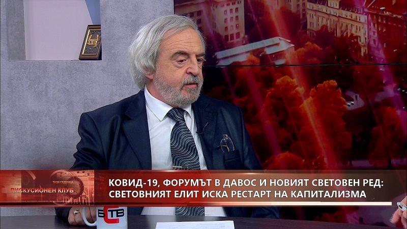 """Дискусионен клуб"" с водещ Велизар Енчев (12.2.2021)"