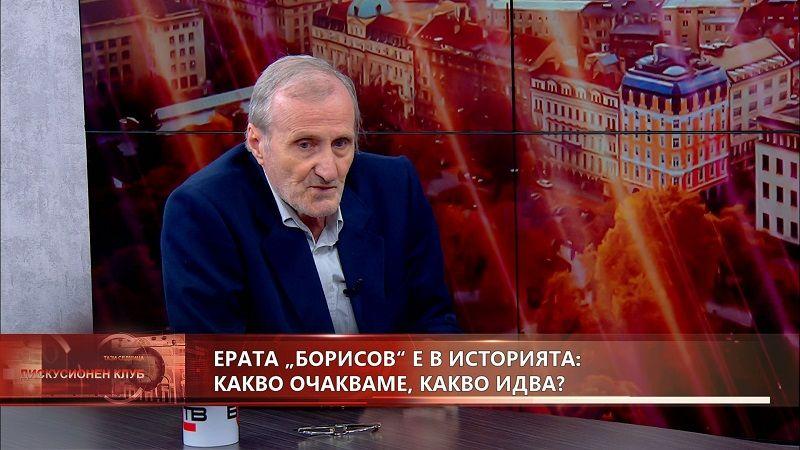 """ДИСКУСИОНЕН КЛУБ""  с водещ ВЕЛИЗАР ЕНЧЕВ (14.5.2021)"