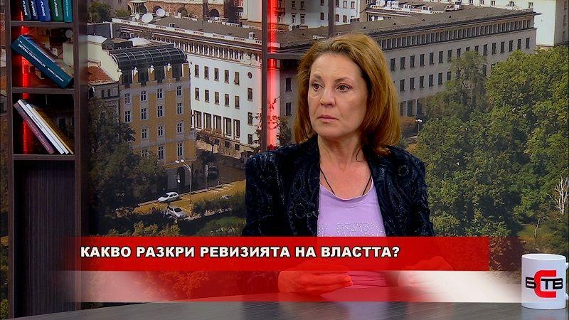 """""""Лява политика"""" с водещ Александър Симов (25.5.2021), част 2"""
