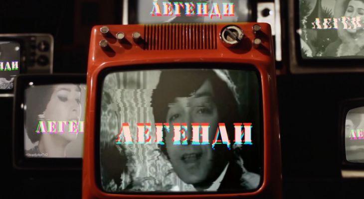 """""""Легенди"""" с водещ Стоян Петров"""