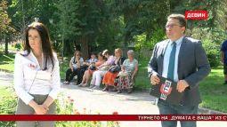 """""""ДУМАТА Е ВАША"""" с водещ СТОИЛ РОШКЕВ гостува в ДЕВИН (23.06.2021)"""