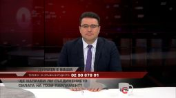 """""""ДУМАТА Е ВАША"""" с водещ СТОИЛ РОШКЕВ (14.04.2021)"""