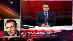 """""""ДУМАТА Е ВАША"""" с водещ СТОИЛ РОШКЕВ (26.02.2021)"""