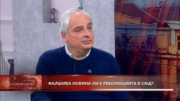 """Дискусионен клуб"" с водещ Велизар Енчев (19.2.2021)"