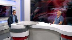 """""""Червен картон"""" с водещ Кирил Веселински (13.9.2021)"""